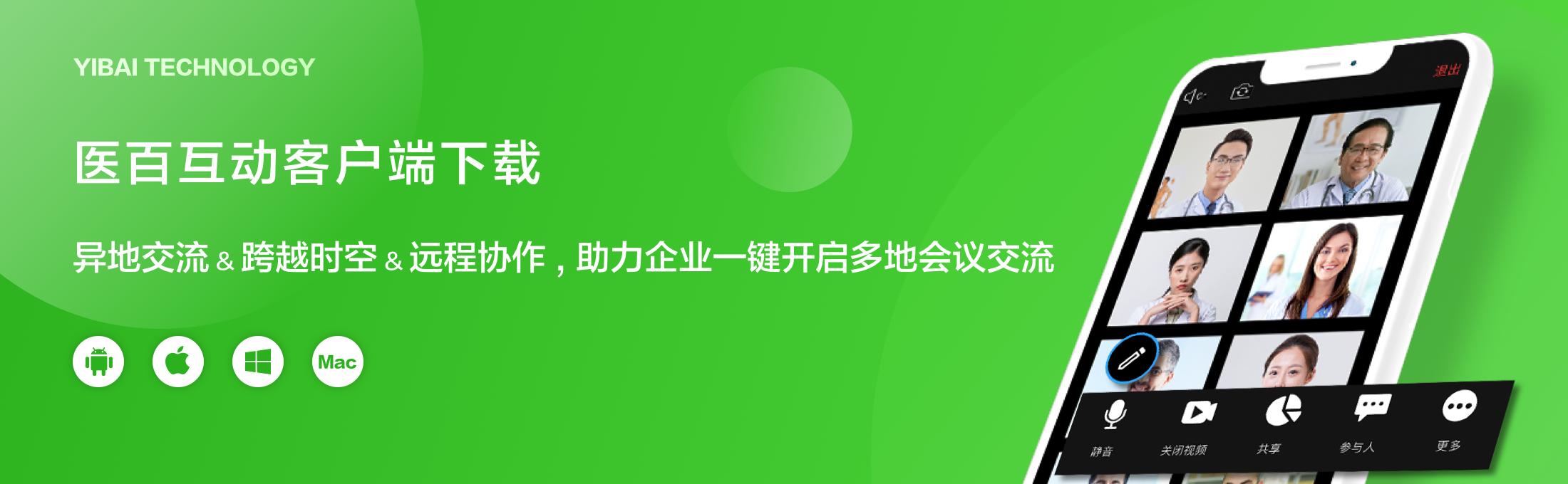 客户端下载_banner.png