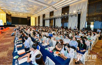 精彩实录|医百 & 思齐圈MMC之医药数字营销专场成功举办