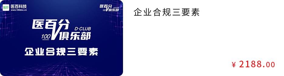 微信图片_20201126143743.png
